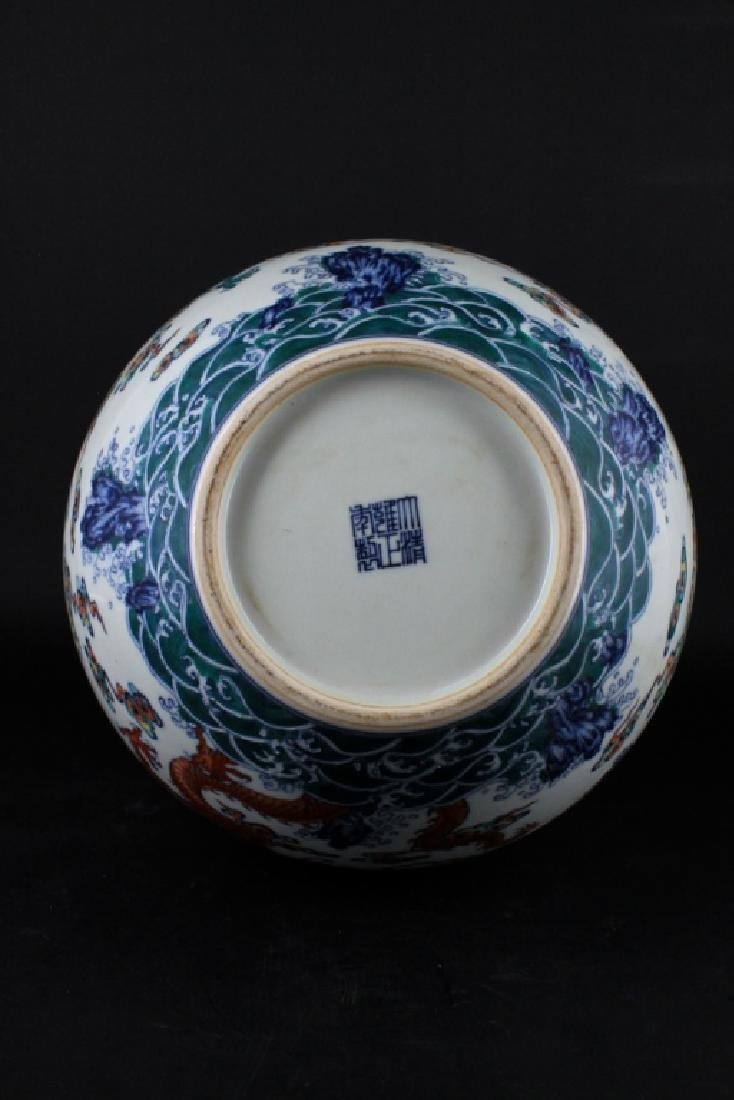 Chinese Qing Porcelain DouCai Dragon Vase - 9