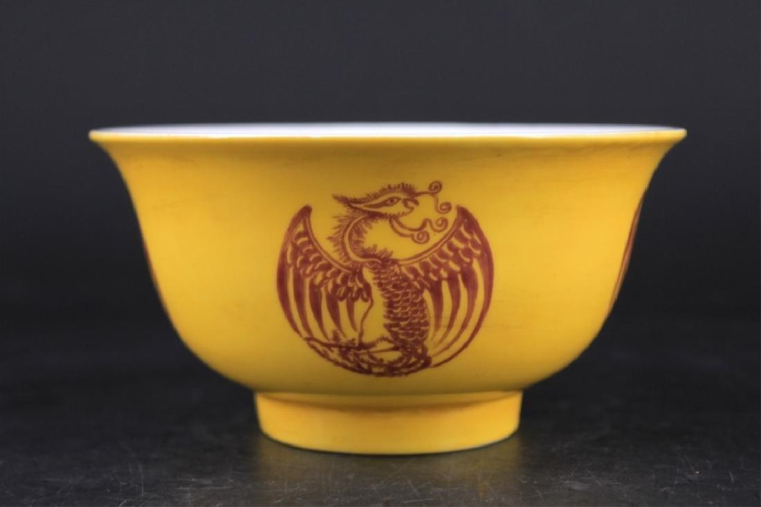 Chinese Qing Porcelain Yellow Phoenix Bowl - 3