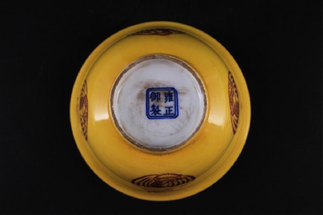 Chinese Qing Porcelain Yellow Phoenix Bowl - 5