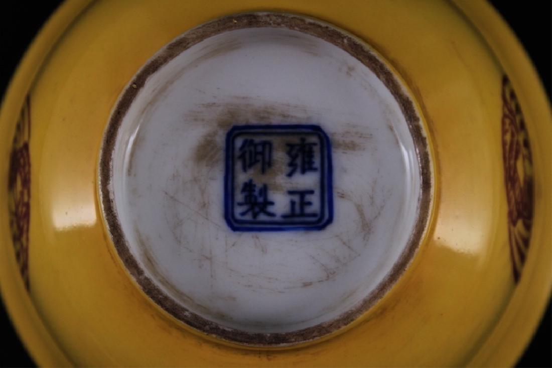Chinese Qing Porcelain Yellow Phoenix Bowl - 6