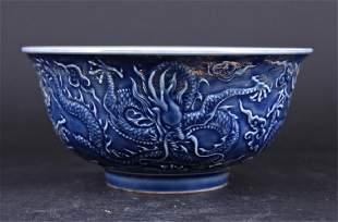Chinese Ming Porcelain Blue Dragon Bowl