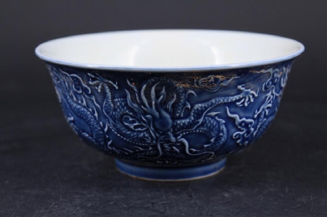 Chinese Ming Porcelain Blue Dragon Bowl - 2