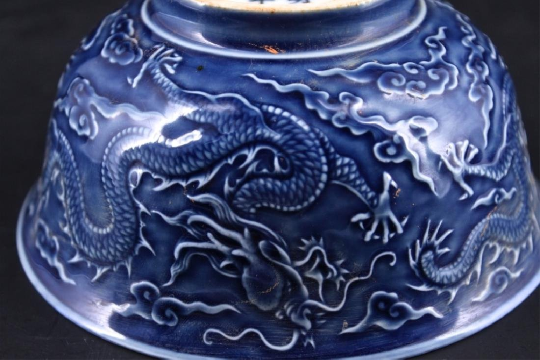 Chinese Ming Porcelain Blue Dragon Bowl - 5