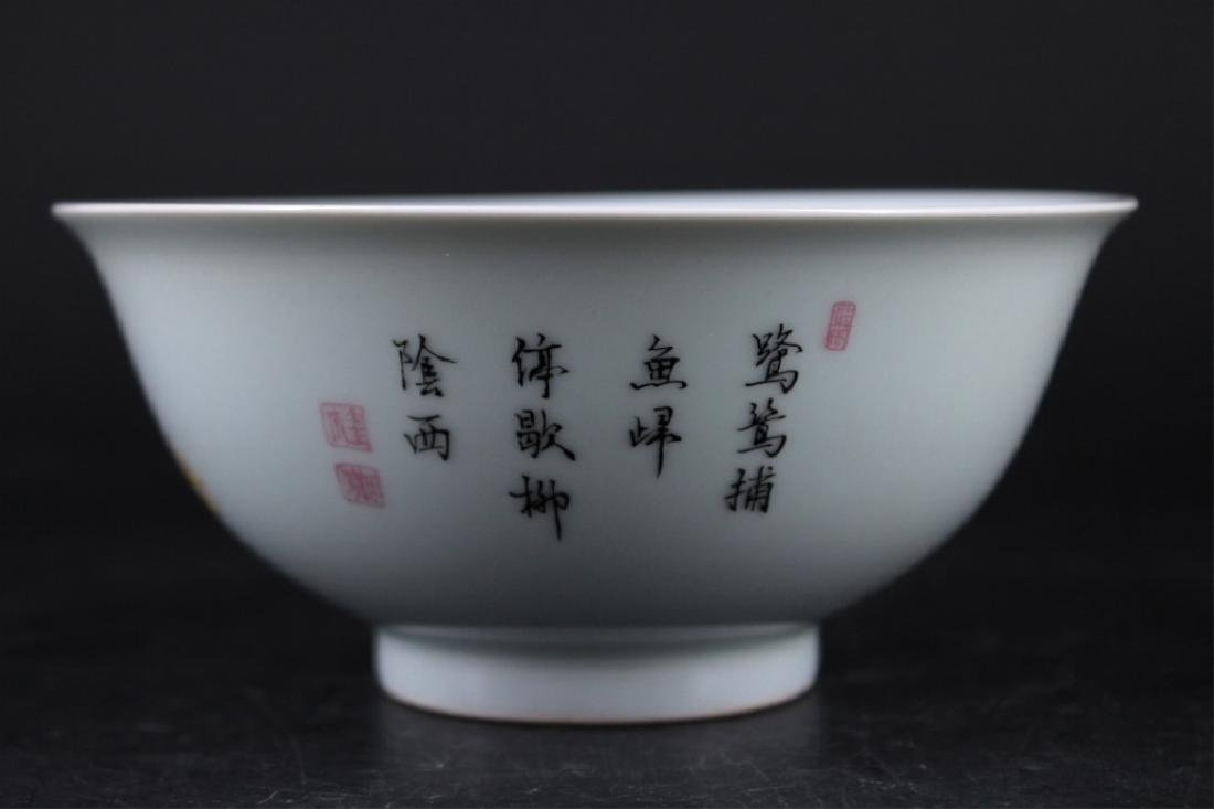 Chinese Qing Porcelain Famille Rose Bowl - 2