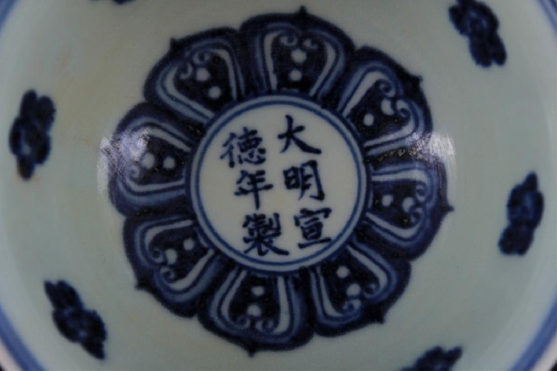 Chinese Ming Porcelain Handle Cup - 4