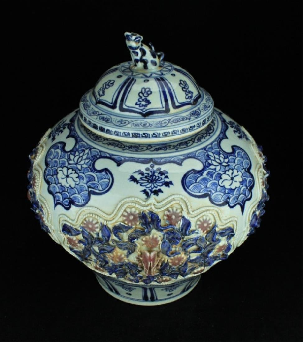 Large Chinese Porcelain Blue&White Jar with Lid - 4