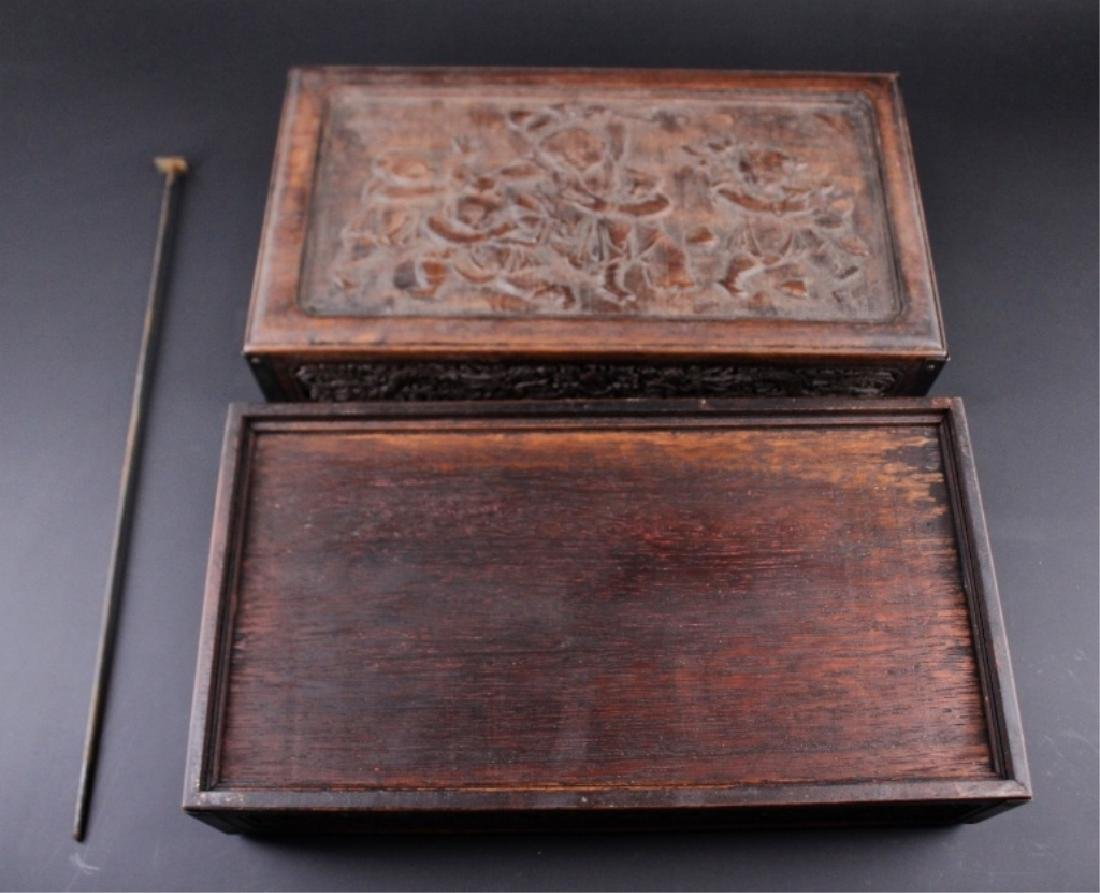 Chinese Qing Three-Layer Wooden Box - 5