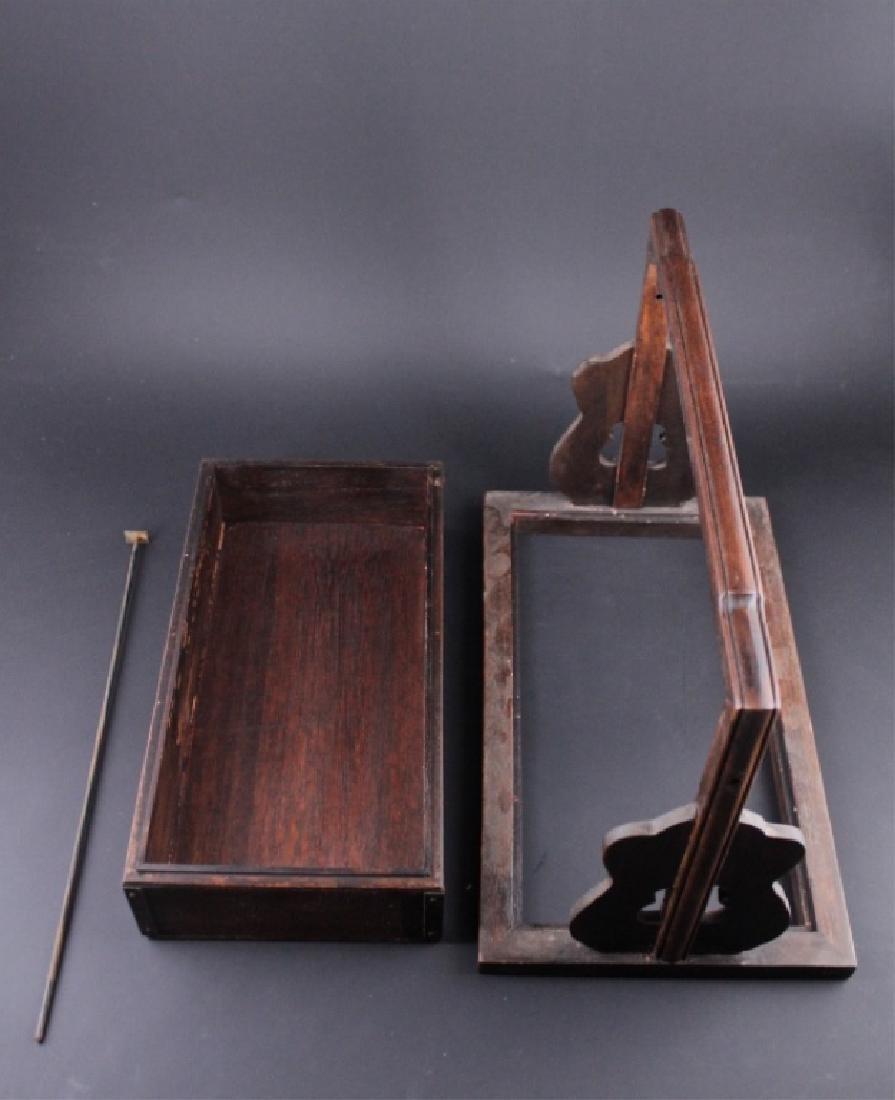 Chinese Qing Three-Layer Wooden Box - 7