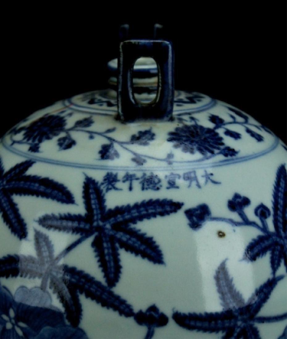 Chinese Ming Porcelain Blue&White Vase - 2