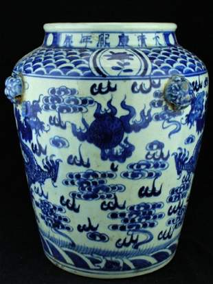 Chinese Qing Porcelain Blue&White Jar