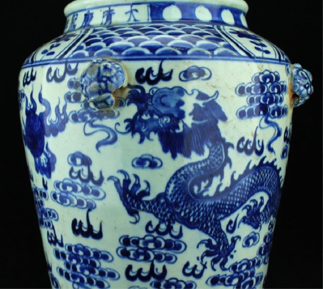 Chinese Qing Porcelain Blue&White Jar - 2