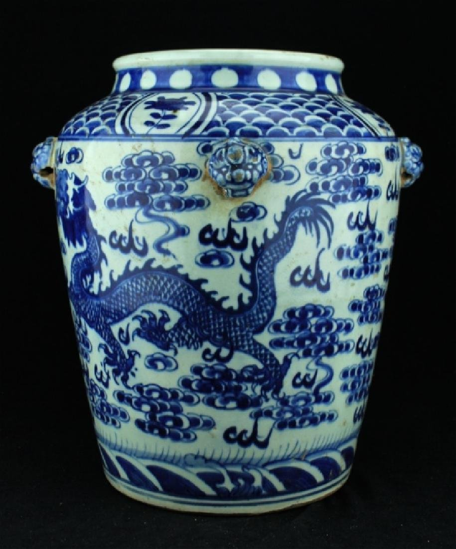 Chinese Qing Porcelain Blue&White Jar - 3