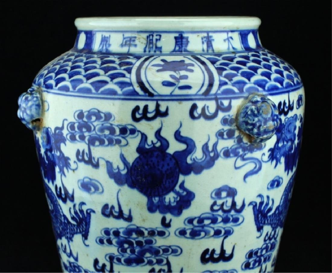 Chinese Qing Porcelain Blue&White Jar - 4