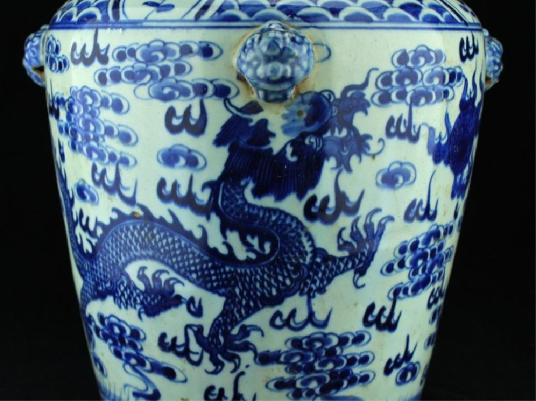 Chinese Qing Porcelain Blue&White Jar - 5