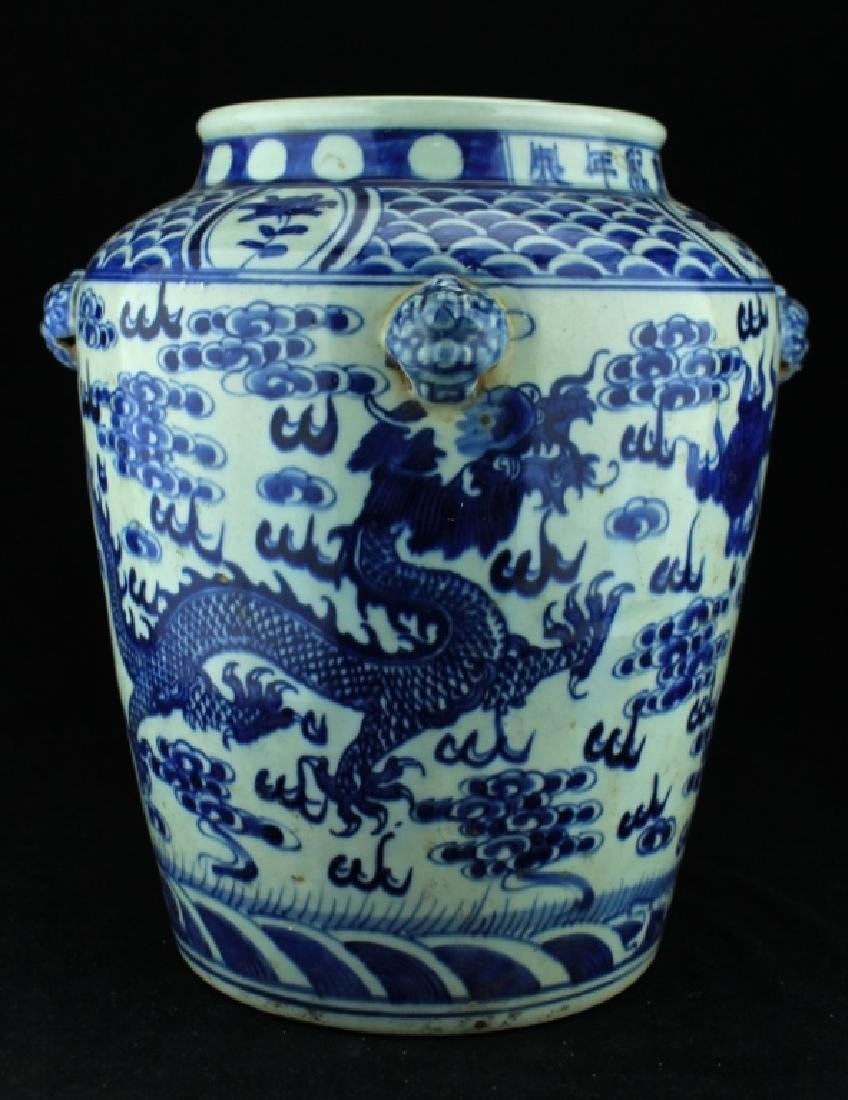 Chinese Qing Porcelain Blue&White Jar - 6