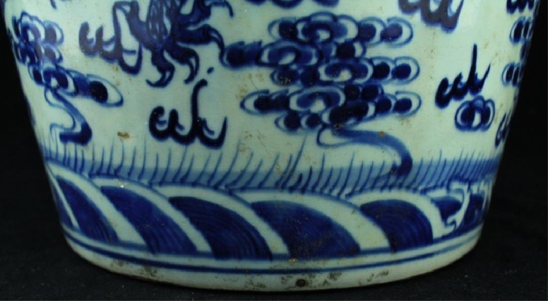 Chinese Qing Porcelain Blue&White Jar - 7