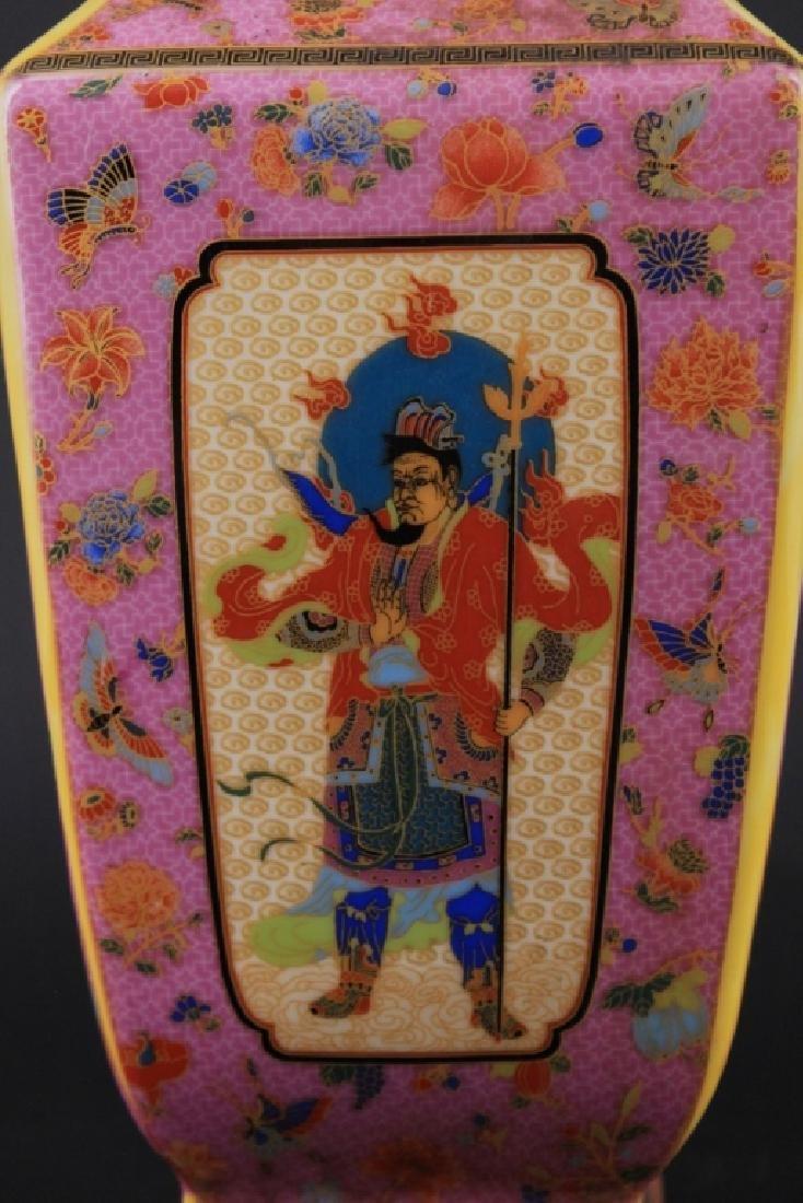Chinese Qing Enamel Painted Porcelain Vase - 3