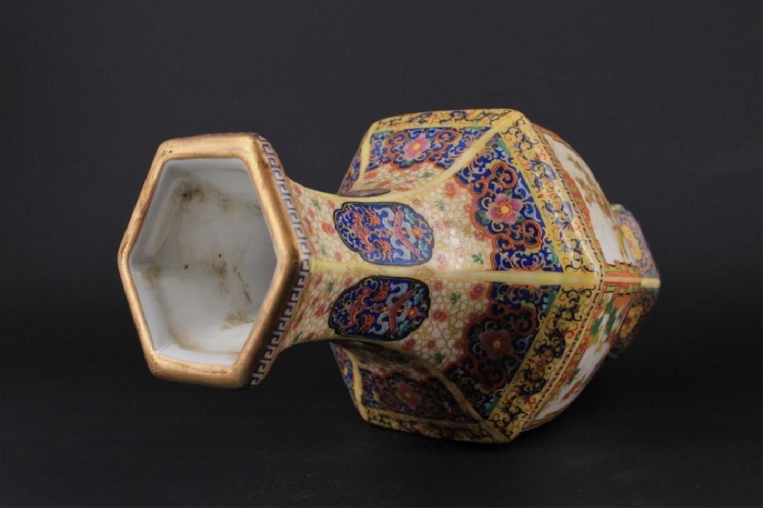 Chinese Qing Enamel Painted Porcelain Vase - 4