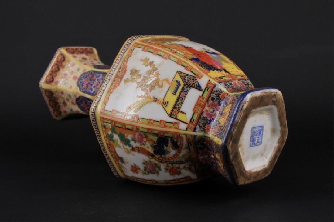 Chinese Qing Enamel Painted Porcelain Vase - 6