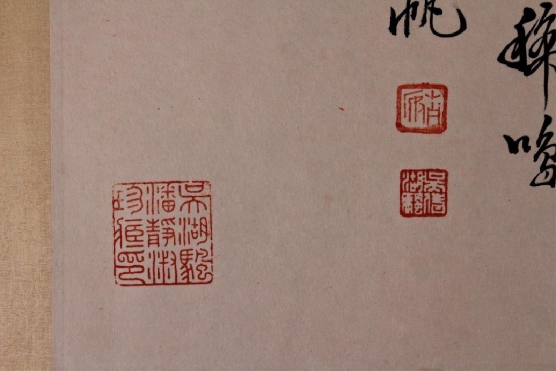 Long Scrolled Hand Painting by Qi Bai Shi - 10