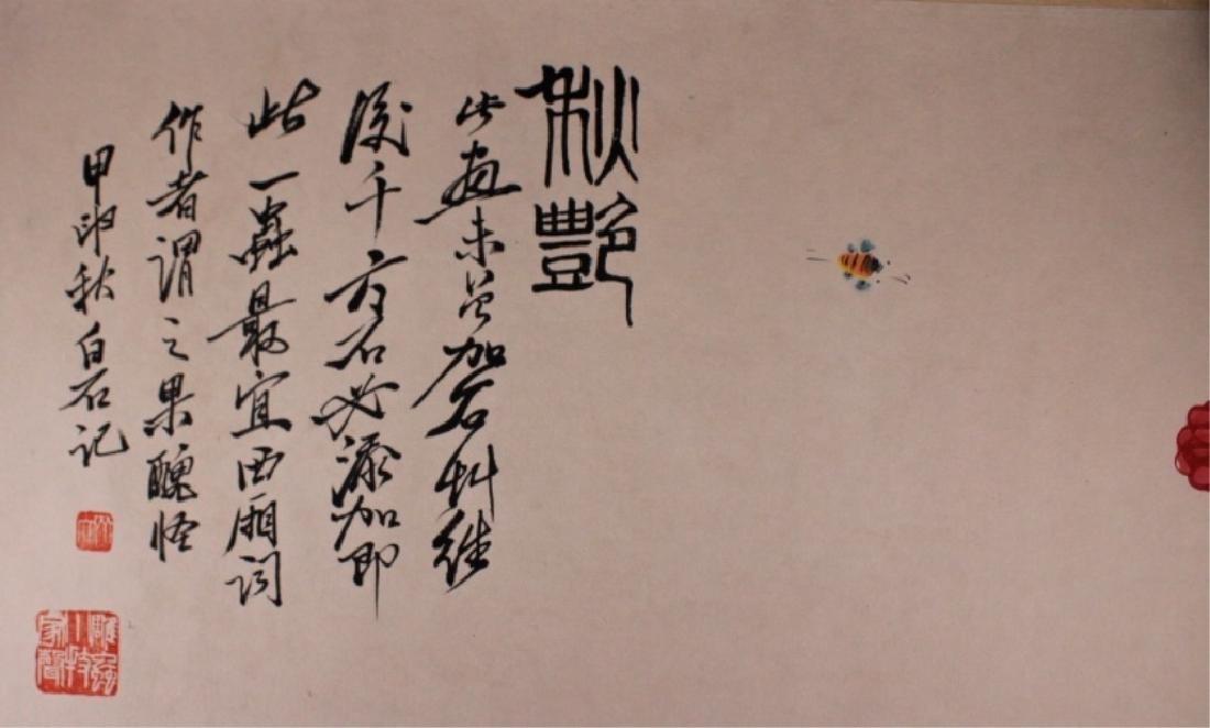 Long Scrolled Hand Painting by Qi Bai Shi - 6