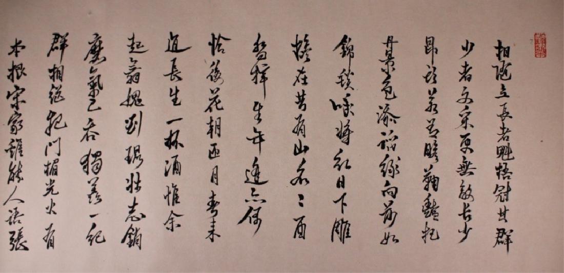 Long Scrolled Hand Painting by Qi Bai Shi - 7