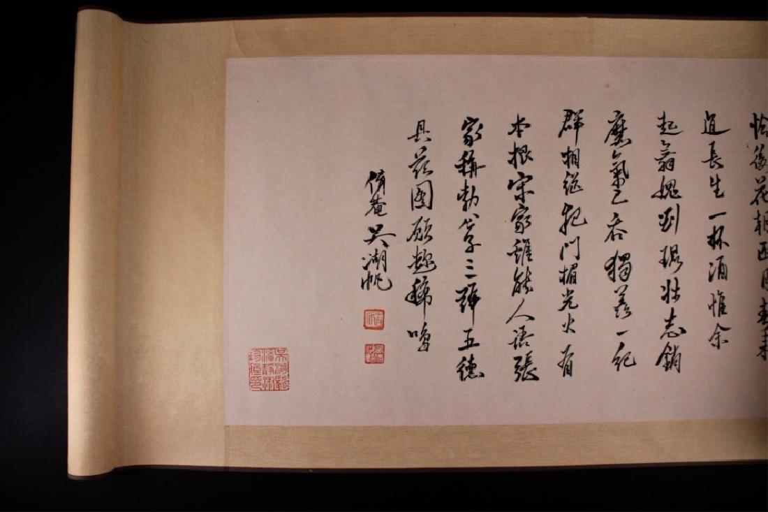 Long Scrolled Hand Painting by Qi Bai Shi - 8