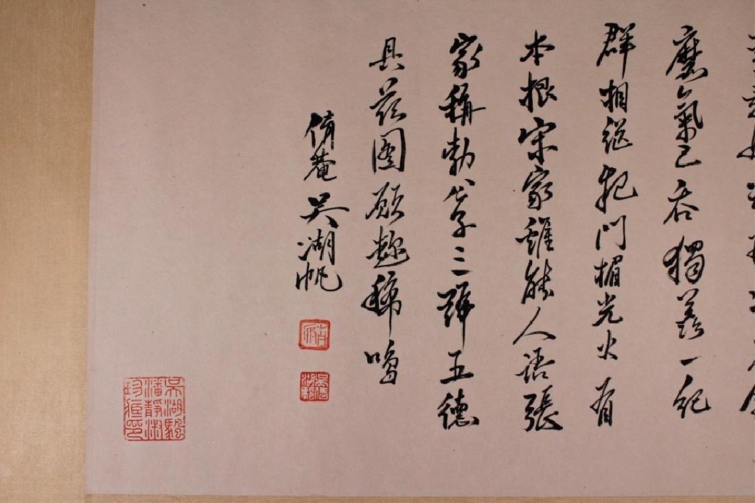 Long Scrolled Hand Painting by Qi Bai Shi - 9