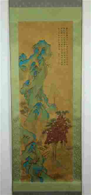 Chinese Scrolled Hand Painting Signed by Wen Zheng