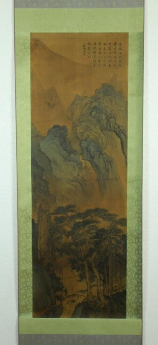 Chinese Scrolled Hand Painting Signed by Shen Zhou