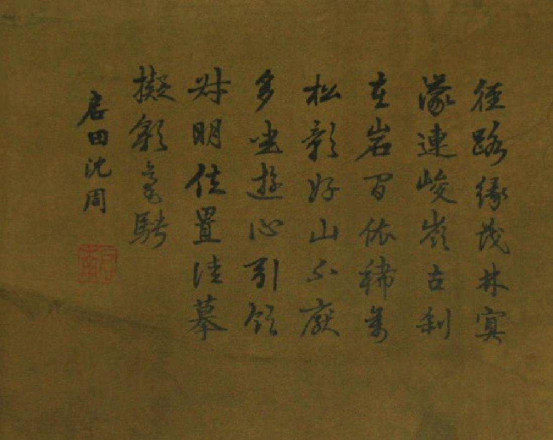 Chinese Scrolled Hand Painting Signed by Shen Zhou - 3