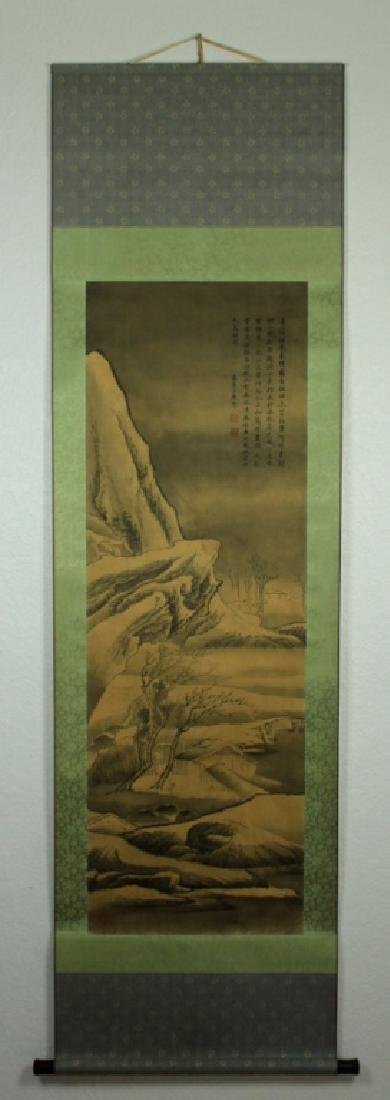 Chinese Scrolled Hand Painting Signed by Wang Yuan - 2