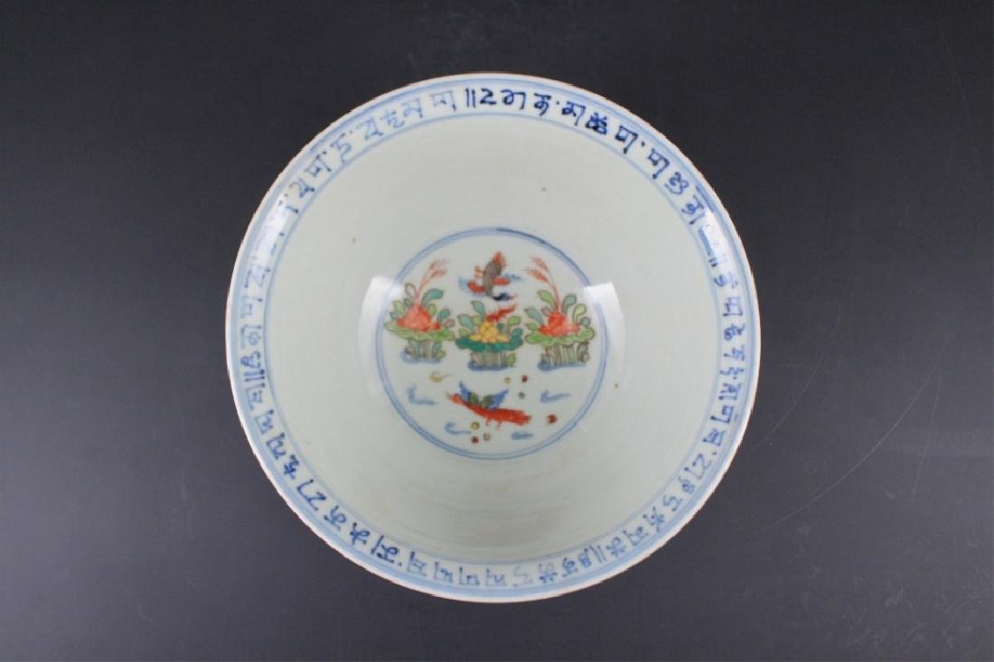 Chinese Ming Porcelain Blue&White Plate - 3