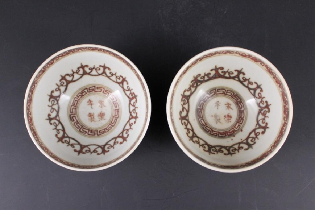 Pair of Chinese Ming Porcelain Red White Cup - 3