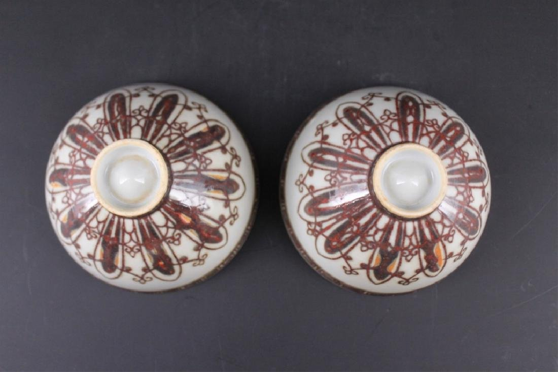 Pair of Chinese Ming Porcelain Red White Cup - 6
