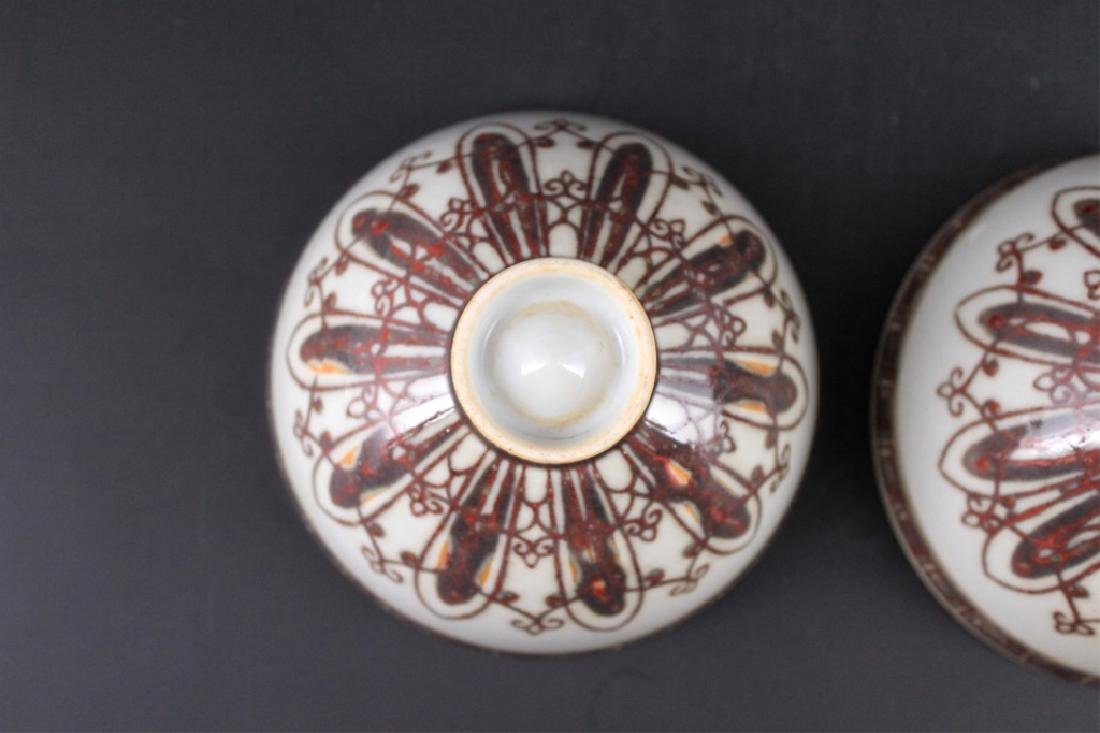 Pair of Chinese Ming Porcelain Red White Cup - 7