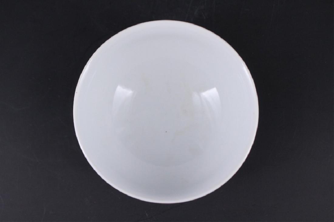 Chinese Qing Porcelain Hundred-Flower Bowl - 3