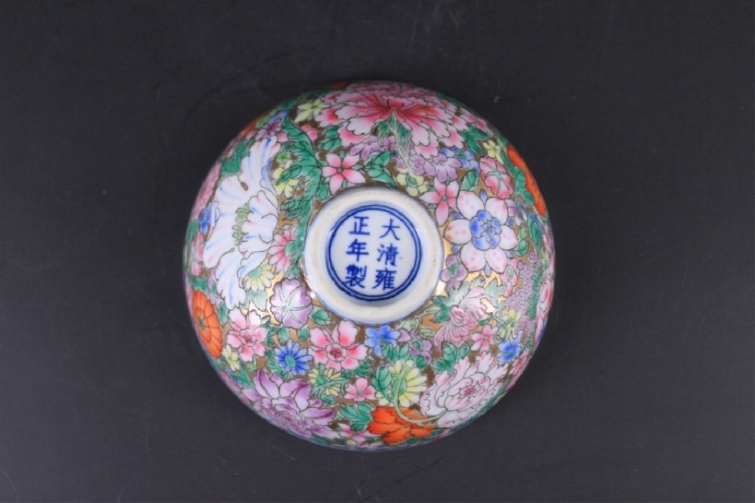 Chinese Qing Porcelain Hundred-Flower Bowl - 4
