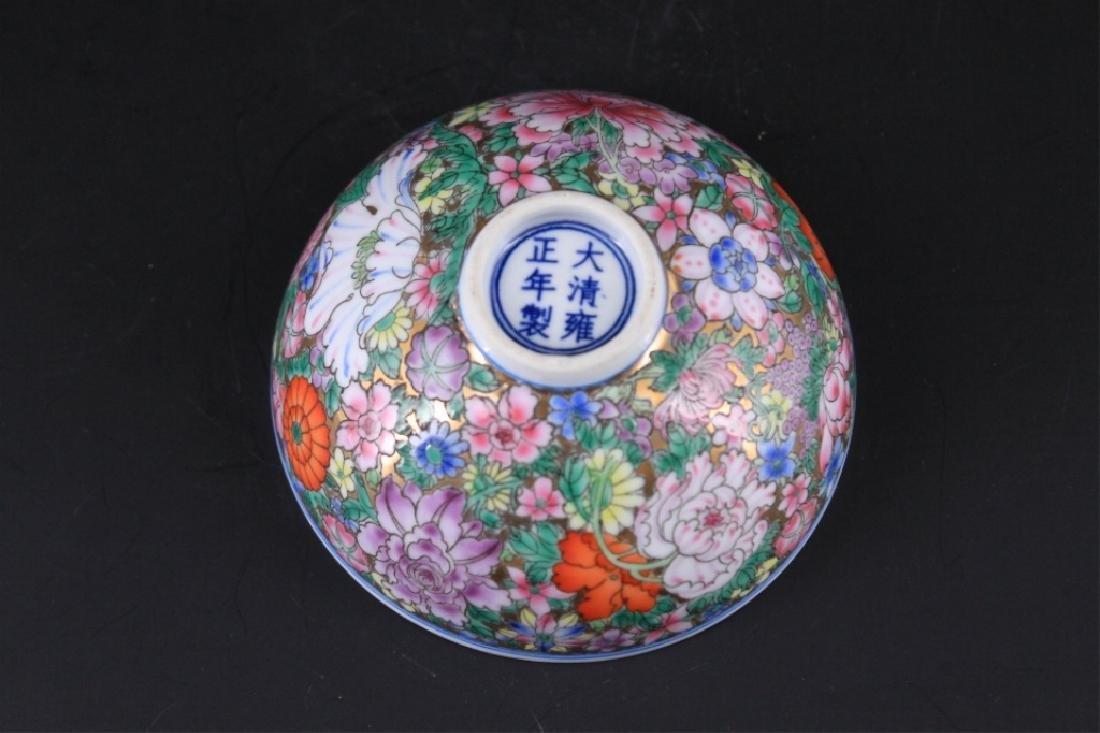 Chinese Qing Porcelain Hundred-Flower Bowl - 5