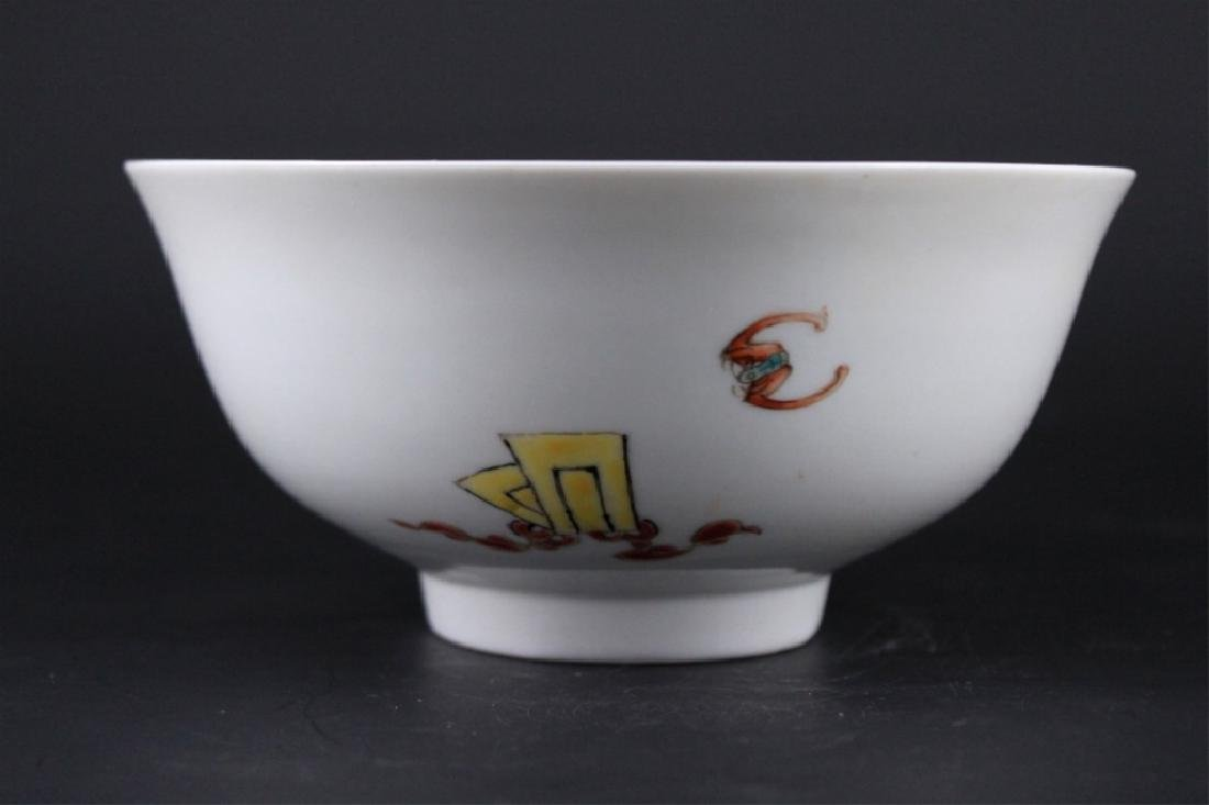 Chinese Qing Porcelain Famille Rose Bowl - 3
