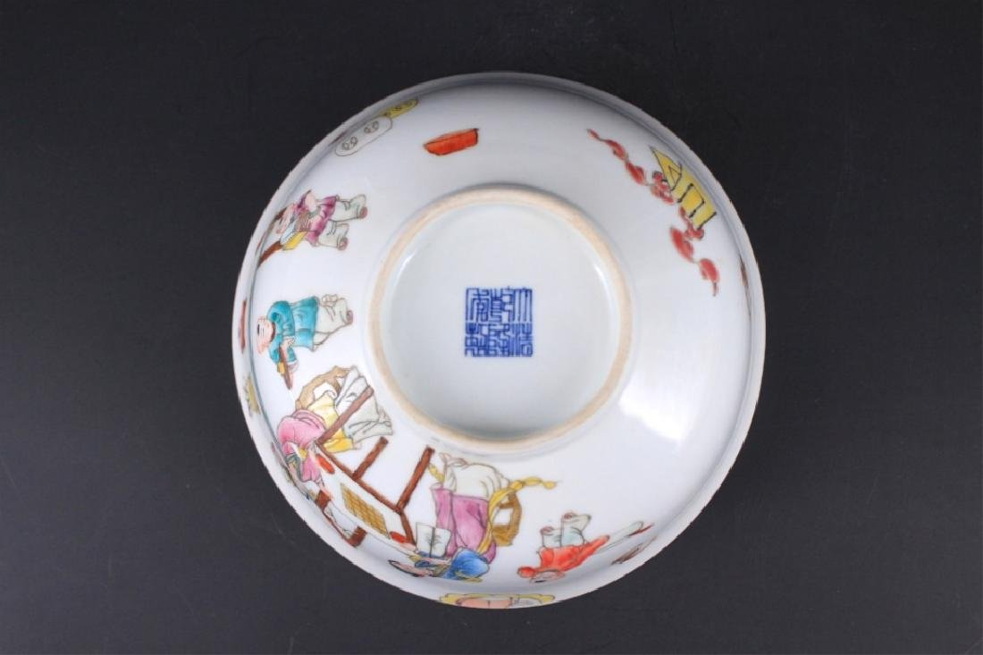 Chinese Qing Porcelain Famille Rose Bowl - 5