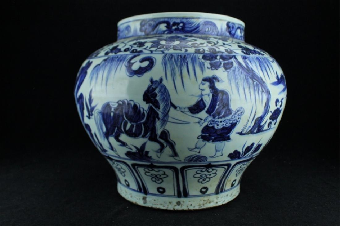 Large Chinese Ming Porcelain Blue&White Jar