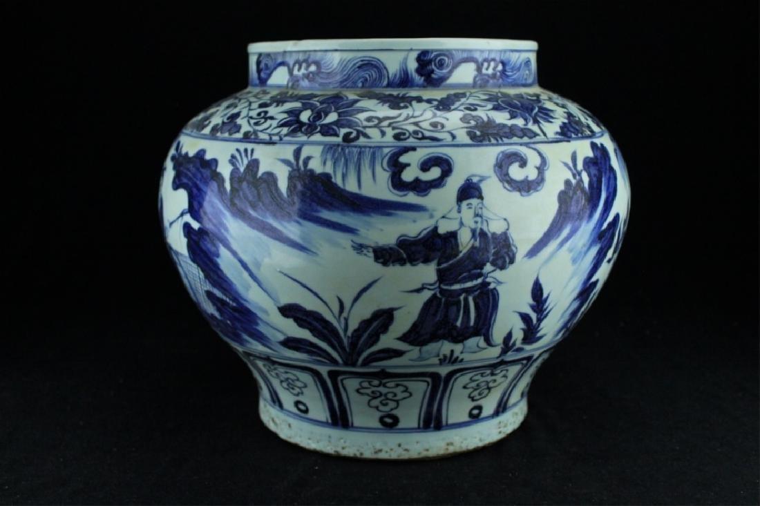 Large Chinese Ming Porcelain Blue&White Jar - 6
