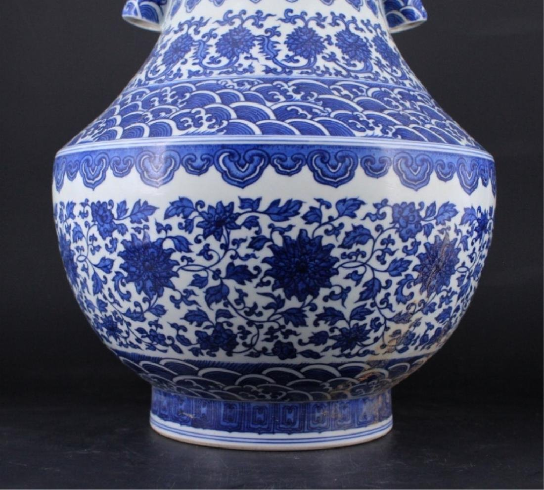 Large Chinese Qing Porcelain Blue&White Vase - 3