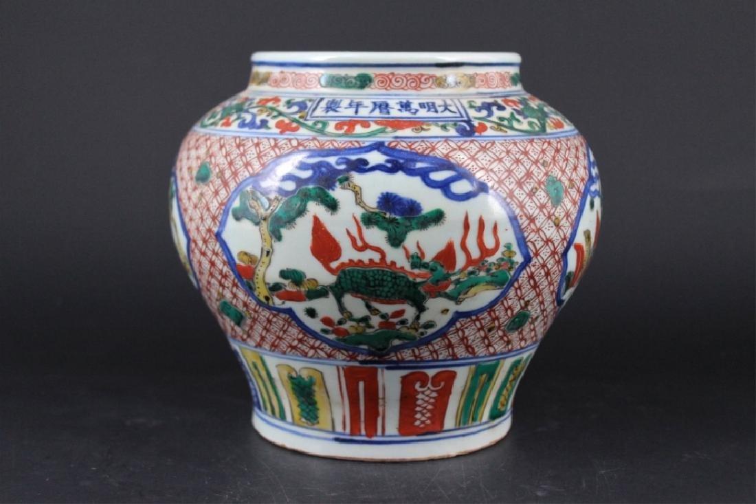 Chinese Ming Porcelain DouCai Jar