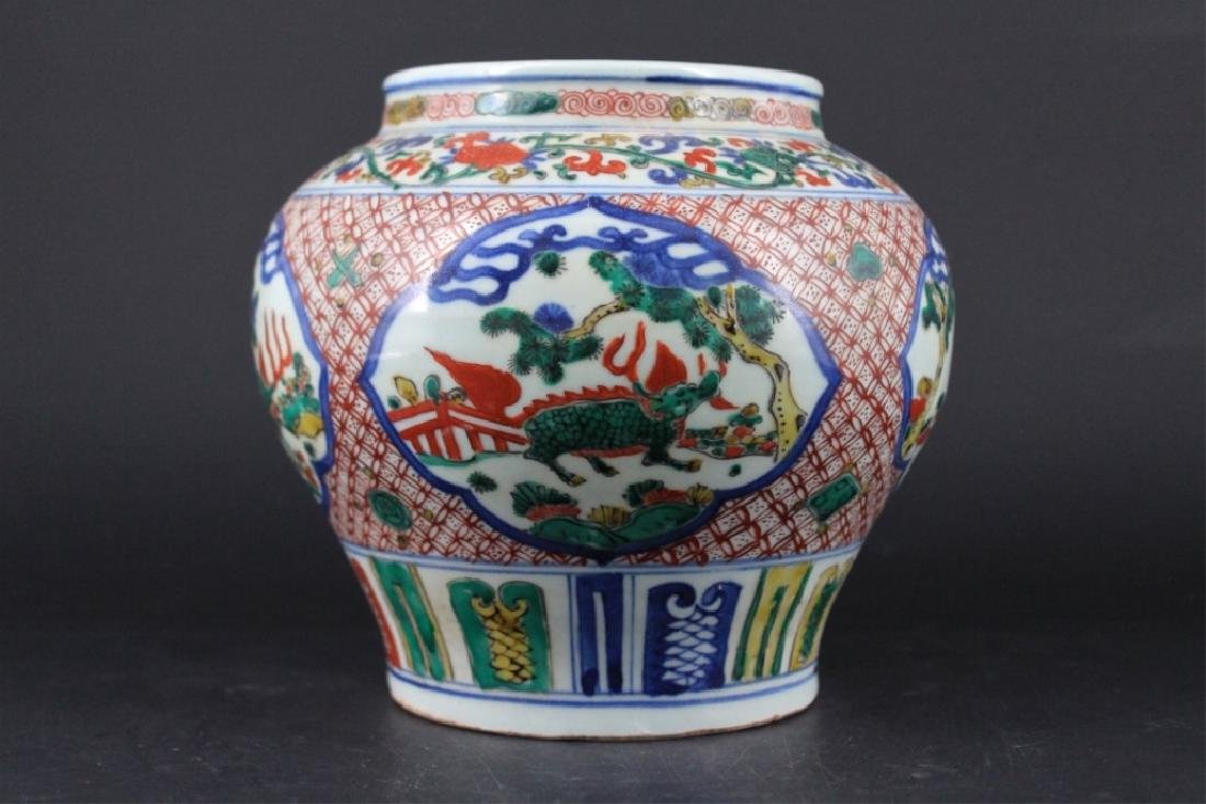 Chinese Ming Porcelain DouCai Jar - 2