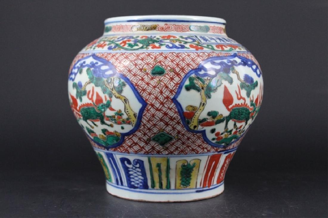 Chinese Ming Porcelain DouCai Jar - 3