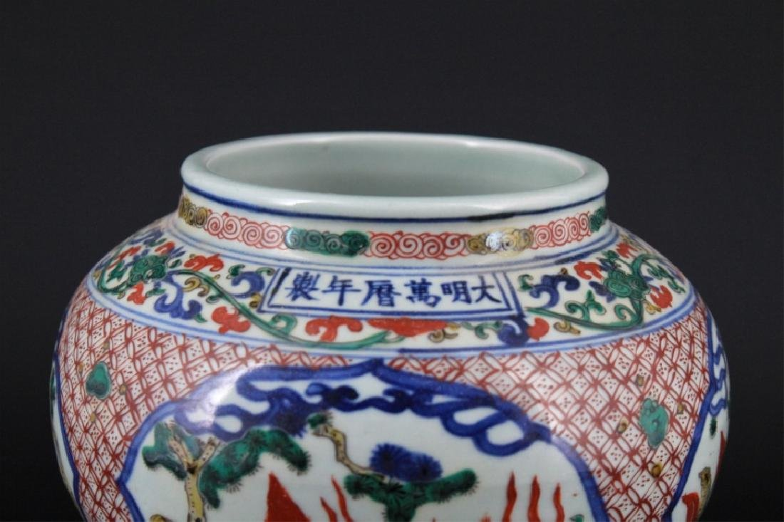 Chinese Ming Porcelain DouCai Jar - 4