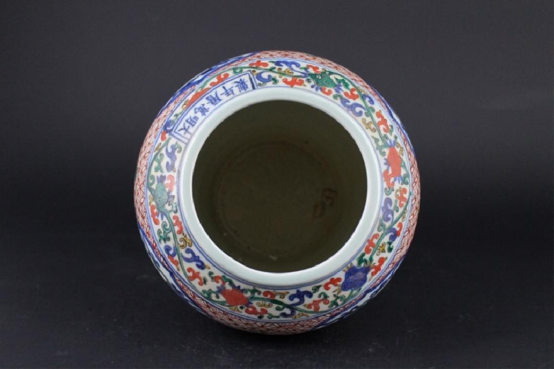 Chinese Ming Porcelain DouCai Jar - 5