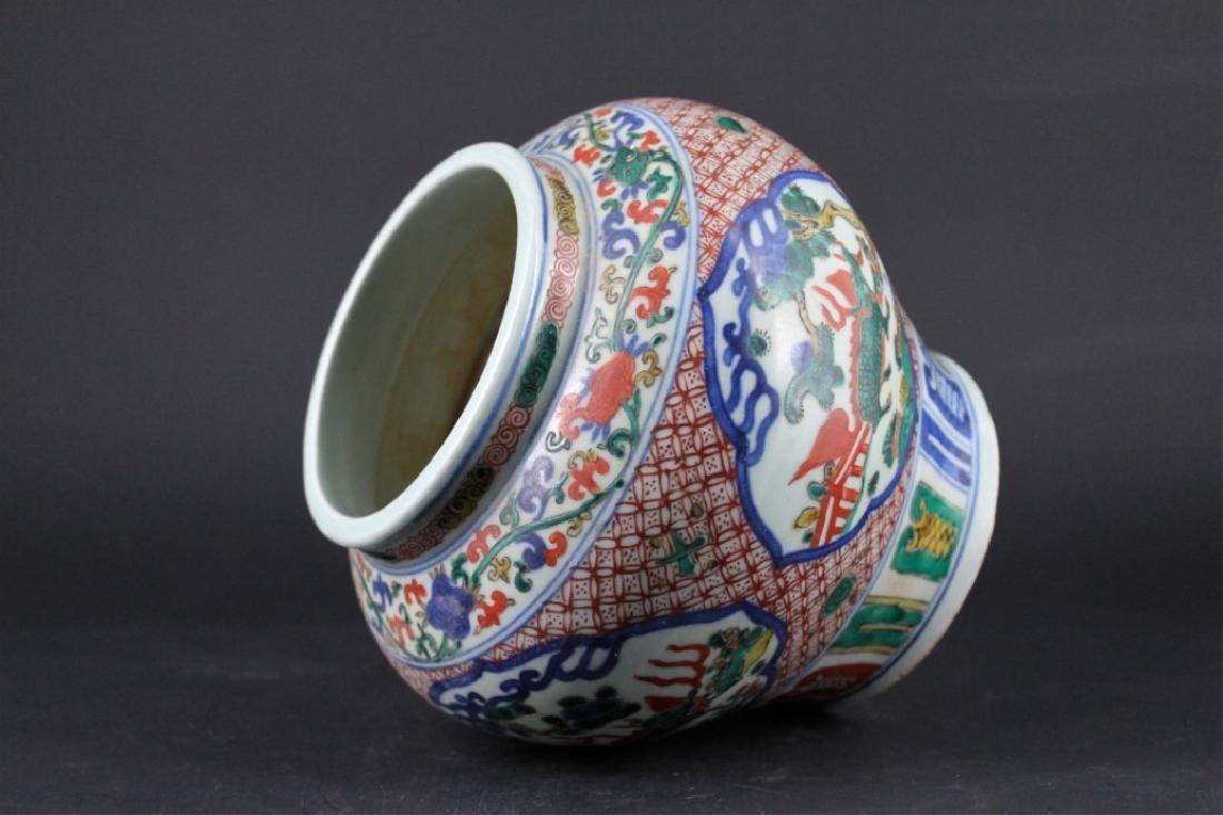 Chinese Ming Porcelain DouCai Jar - 6